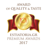 award-of-quality-and-taste-Estiatoria.gr-Premium-Awards-2017 transparent